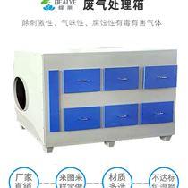 DX2000废气吸附活性炭箱