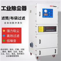 集塵吸塵器工業