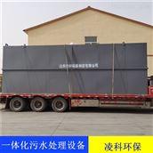 食品厂污水处理设备