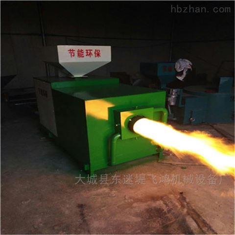 永城生物質顆粒燃燒機供應商 造價