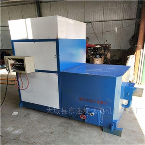浴室电镀厂生物质燃烧机供热改造
