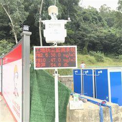 数字化城市CCEP认证扬尘监测系统