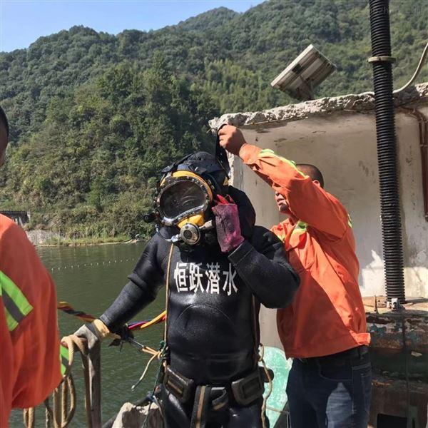 南京潛水員沉船水下打撈