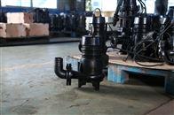 WQWQ新型无堵塞潜水排污泵