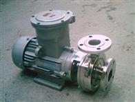 SFB小型不锈钢耐腐蚀离心泵