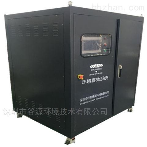 山东茌平火电厂干雾抑尘设备厂家直销