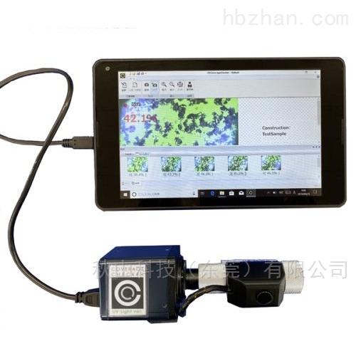 日本东洋精工toyoseiko UV覆盖物检查器