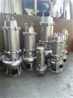 WQPWQP不锈钢潜水排污泵