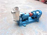 HYLZ托架式不锈钢自吸泵