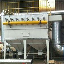 HJ-054滑石粉除塵器