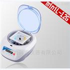 MiniL-12G空冷型大容量迷你离心机