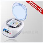 MiniL-7G空冷型大容量迷你离心机