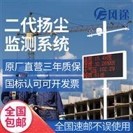 FT-YC07-1扬尘监测设备价格