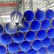 TPEP防腐钢管厂家供应