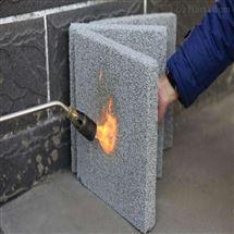 廠家直銷阻燃高強度水泥發泡保溫板