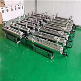 养殖污水紫外线消毒器ZXB-WD-800