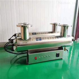 BNG-UVC-600泵房紫外线消毒器