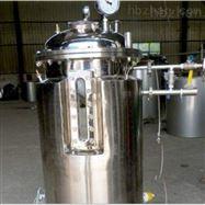 JHF-qc-100全过程除臭