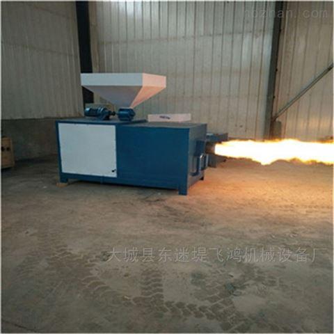 烘干固化用生物质颗粒燃烧机 厂家