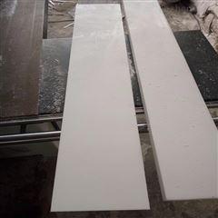 聚乙烯楼梯四氟板近期价格