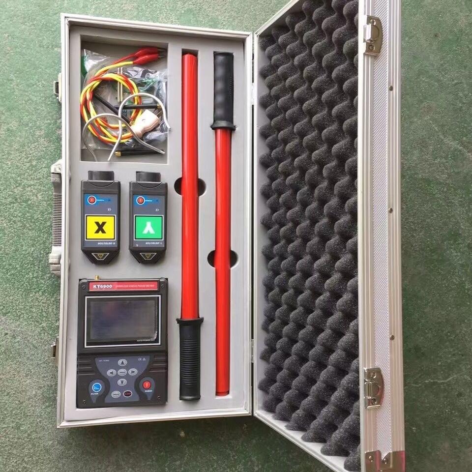 远程数字式高压无线核相仪