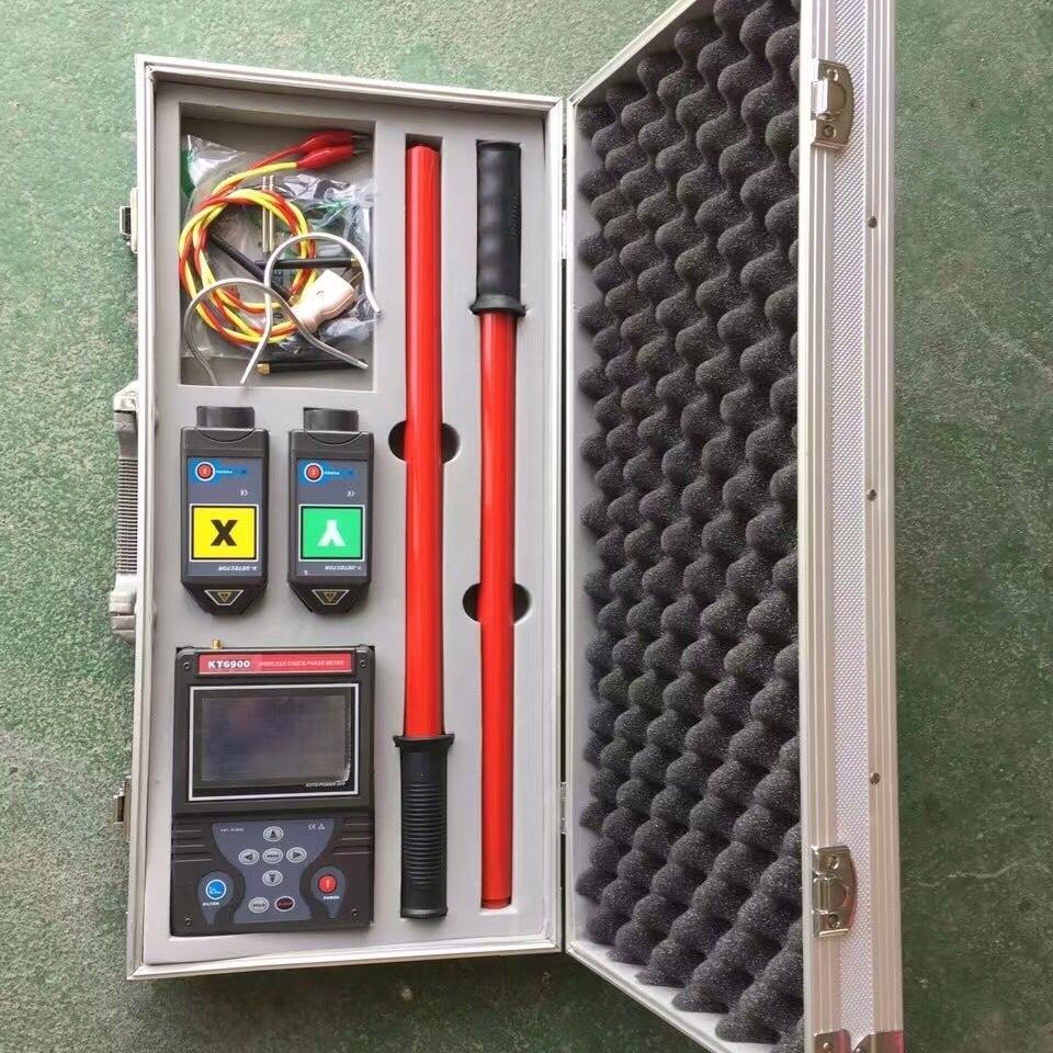 10KV无线高压核相仪厂家