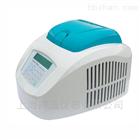 Hema3200 32孔经济型基因扩增仪(PCR仪)