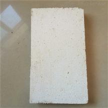 大城销售AEPS渗透型硅质聚苯板