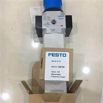 德国FESTO空气预处理单元 FRC-3/8-D-MIDI-A-MPA