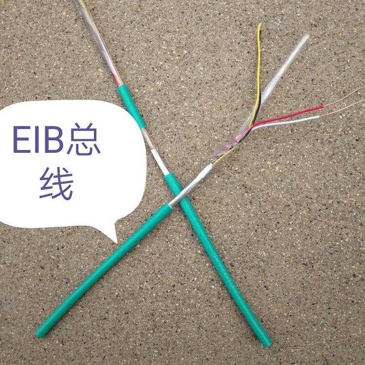 总线EIB2*2*0.8