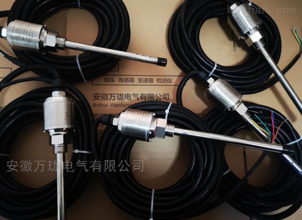 蜗流振动传感器JK100-JSD-00,9000JSD