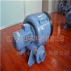 HTB100-505隧道炉配套多段式鼓风机