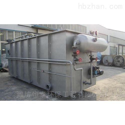 怀化市溶气气浮机