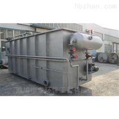 ht-112怀化市溶气气浮机