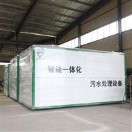 WSZ舜都地埋式一体化生活污水处理设备生产厂家