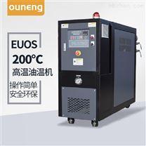 扬州200度油温机