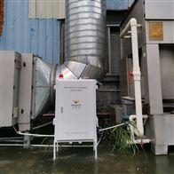 厂界无组织排放VOCs气体检测仪