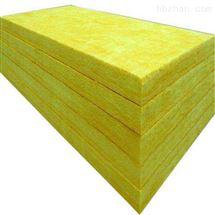 黃色玻璃棉板
