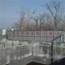 SL制浆造纸废水工作流程