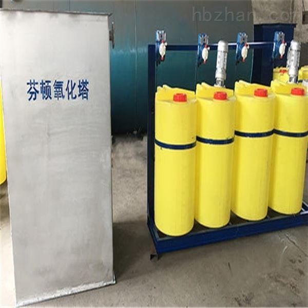 *电镀污水处理设备