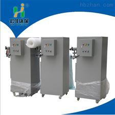 HJ-0003脈沖濾筒式除塵器