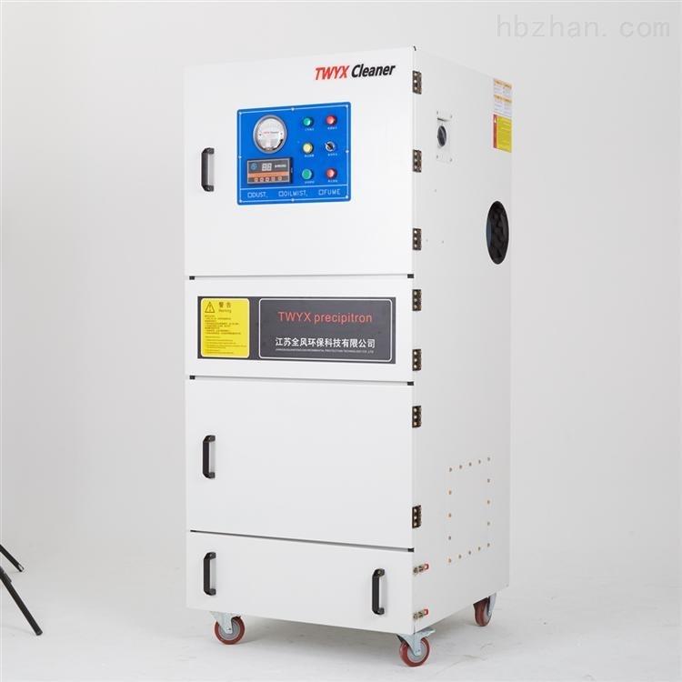 MCJC-3700义齿打磨粉尘集尘机