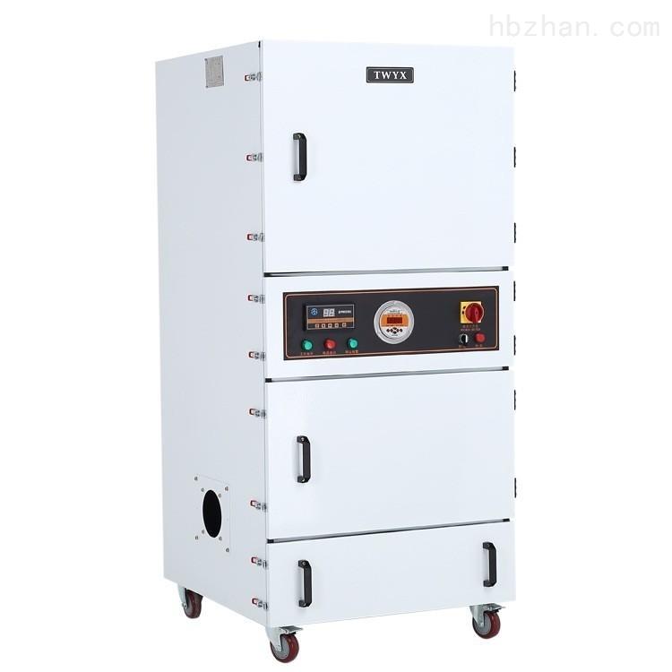 MCJC-7500医疗打磨粉尘吸尘器