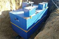 LYYTH医疗实验室污水处理消毒设备