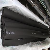 阻燃橡塑保温管厂家直销供货