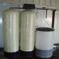 ht-319怀化市软水过滤器