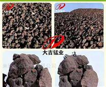 锰矿原矿 清洗炉瘤高炉转炉 湖南大吉锰业