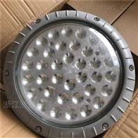 BAD84防爆泛光燈加油站廠房油漆房方形圓形防爆燈
