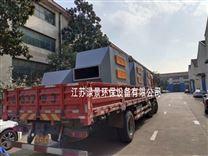 姜堰光氧催化废气处理设备无锡活性炭吸附箱