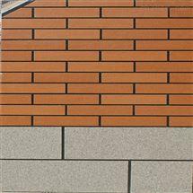 河北柔性饰面砖可定制样式